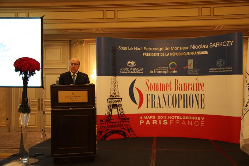 Francophone Banking Summit Ar