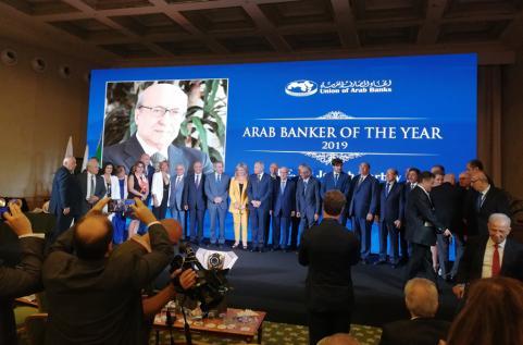 القمة المصرفية العربية الدولية في روما منحت الوسام الذهبي لجوزف طربيه الشخصية المصرفية العربية لعام 2019