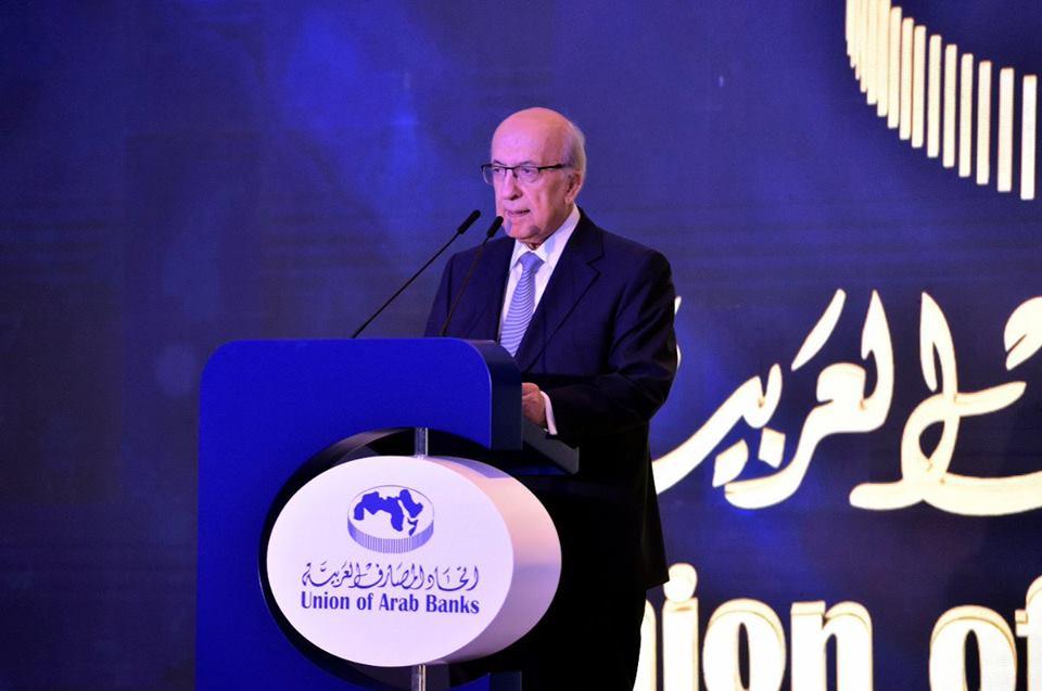 المؤتمر المصرفي العربـي لعام 2019