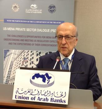 US-MENA Private Sector Dialogue (PSD) 2019. The Federal Reserve Bank of New York Headquarters