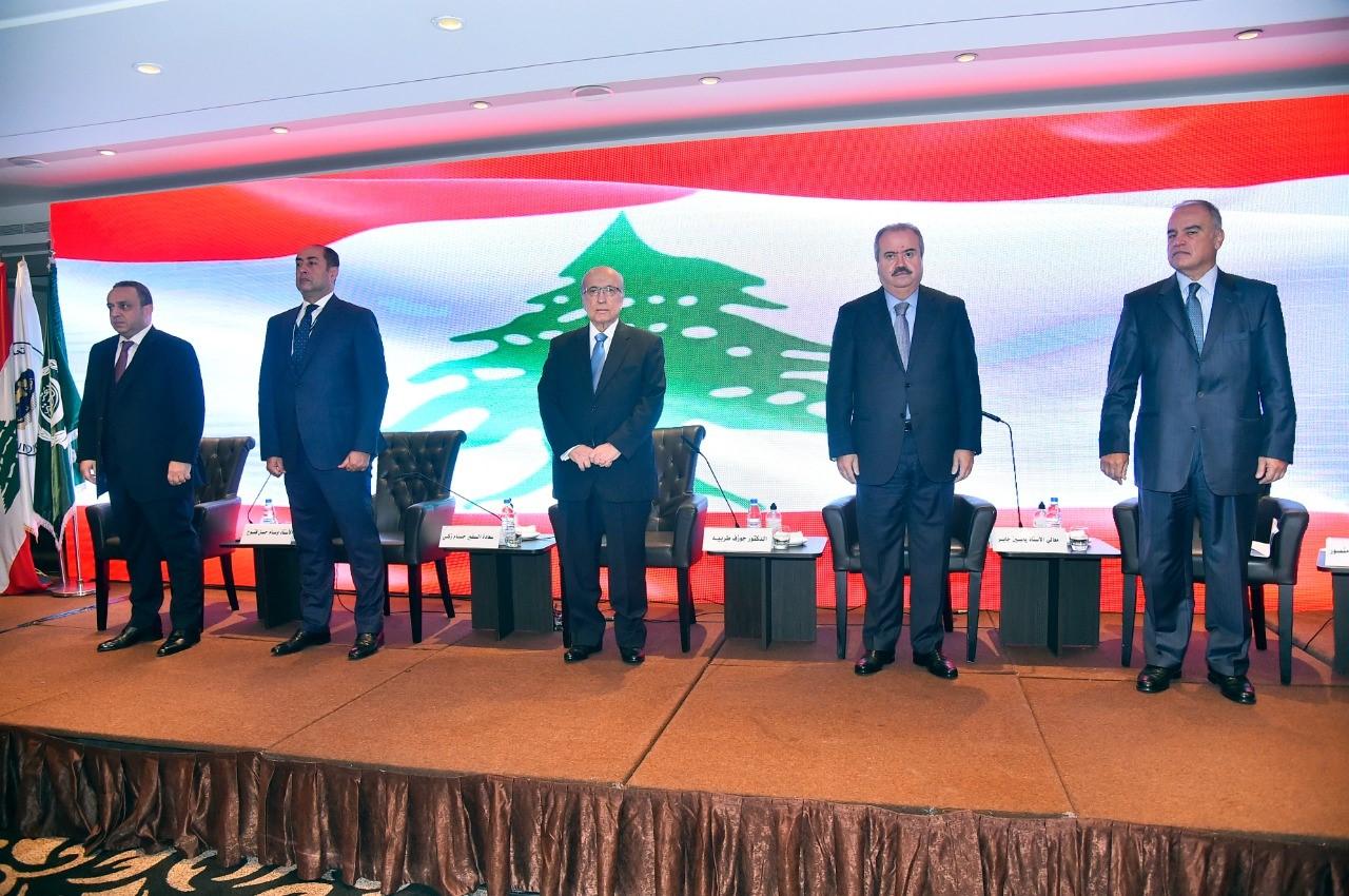 اتحاد المصارف العربية والاتحاد الدولي للمصرفيين العرب: تفاصيل نقاش مخاطر العقوبات والتعامل في مكافحة غسل الأموال